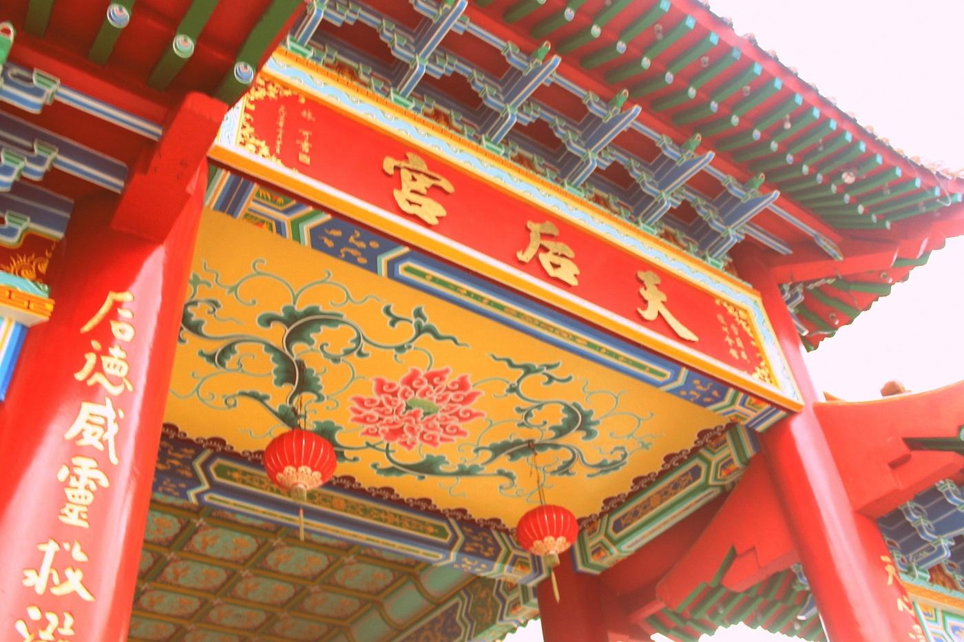 kuala lumpur thean hou temple